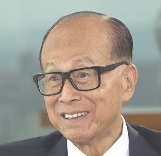 Li Ka Shing - gaajia.com