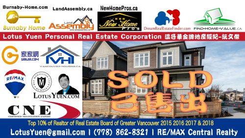已售出 - 新獨立式住宅 - 5591 SHINDE St. Richmond