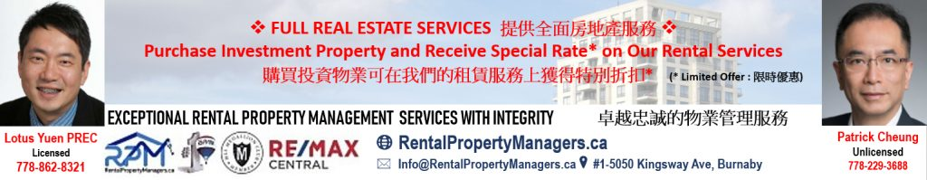 Burnaby Licensed Property Manager
