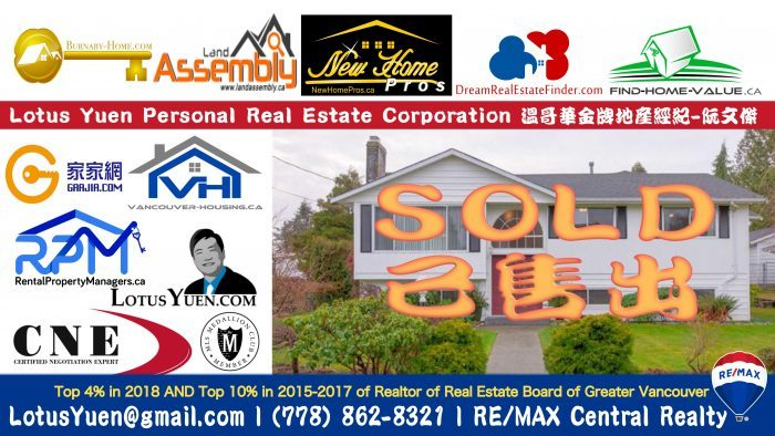 Coquitlam detached house SOLD