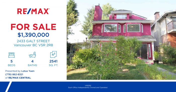 2433 GALT STREET溫哥華房屋出售