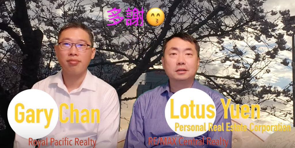 移加港地產 Lotus Yuen and Gary Chan