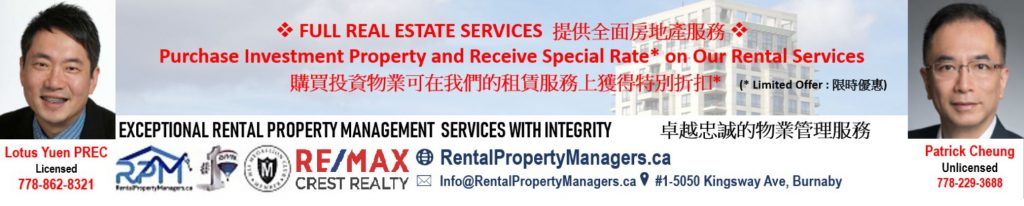 Vancouver Rental Property Manager and Maangement