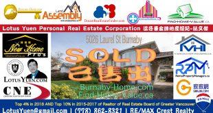 本那比獨立式住宅已售:5026 LAUREL STREET本那比